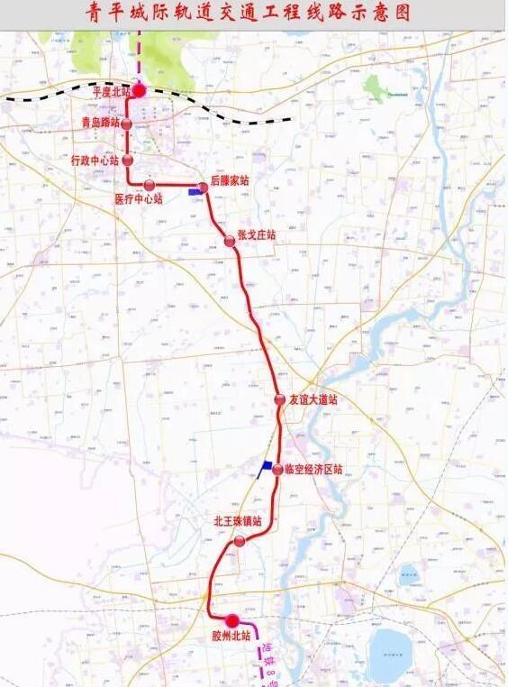 青岛地铁14号线完成初步设计评审