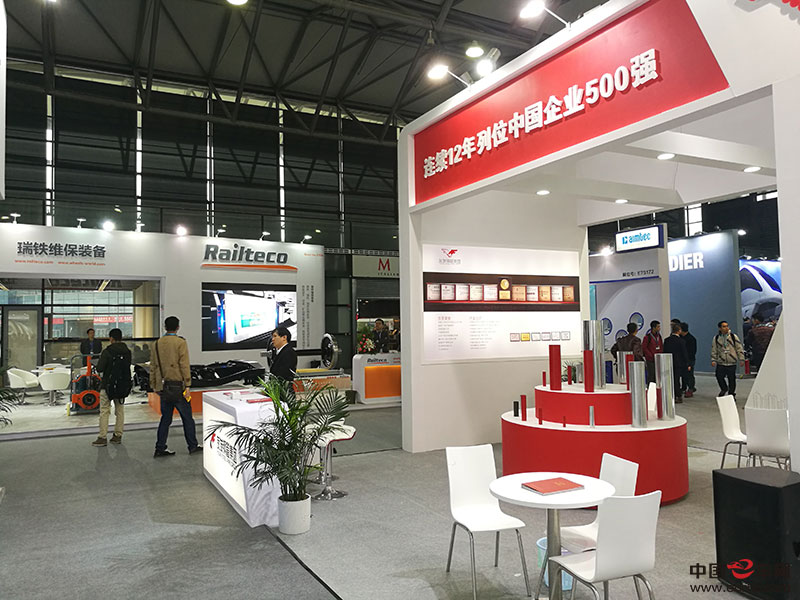 2017第十二届中国国际轨道交通展览会于上海正式举行