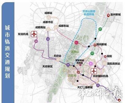 预留高铁站 规划4条轨道交通 成都天府空港新城最全交通规划出炉