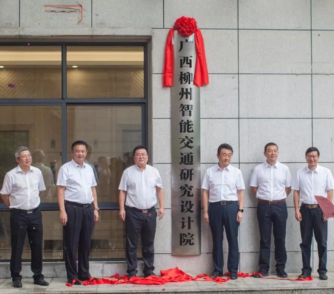柳州轨道集团与中铁四院合作签约仪式成功举行