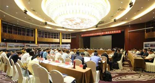 浙江省轨道交通建设与管理协会