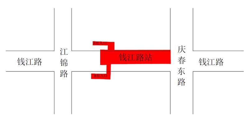 杭州地铁9号线钱江路站主体结构开工