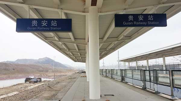 贵安高铁站施工进入收尾 预计6月竣工