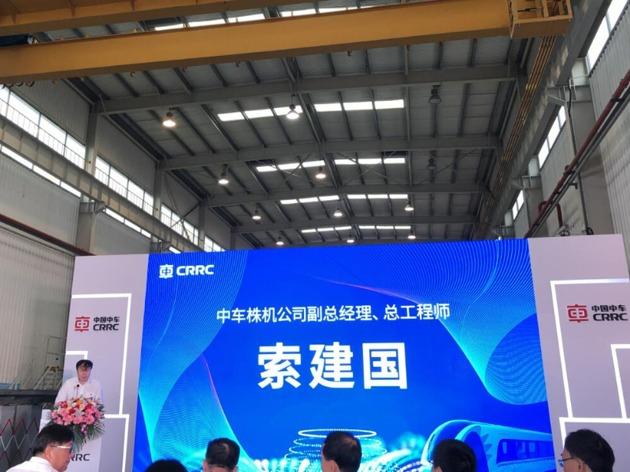 时速160公里磁浮列车今日在中车株机公司下线