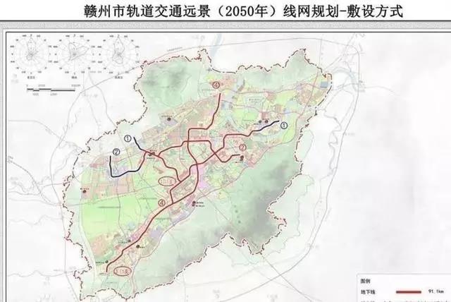 2、九江 九江规划了5条地铁线路,为九江地铁1号线、2号线、3号线,远期规划九江地铁4号线和5号线,还有一条是专门为旅游建设的环庐山旅游轻轨线。 2018年2月27日上午,在九江市项目建设动员大会上获悉,九江地铁1号线和2号线正式报批,预计2019年开工建设 。